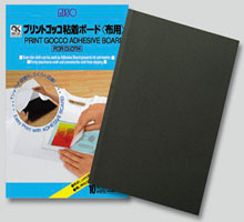 S-181  Adhesive Boards for Cloth - Pack 10